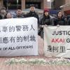 #JusticeforAkaiGurley National Sign-On Letter