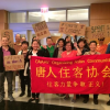 Chinatown Tenants Union: We Need a Rent Rollback Now!