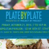 Support NQAPIA At Plate by Plate 2016