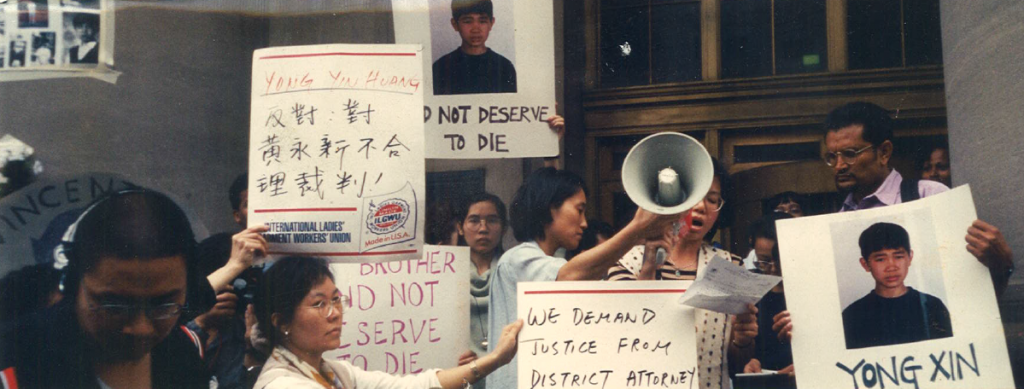 huang_brooklyn_da_office_1995