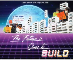 CAAAV's The Future is Ours To Build fundraiser!